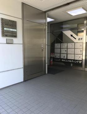 田中ビルの内装