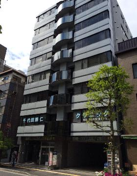 久保田ビルの外観写真