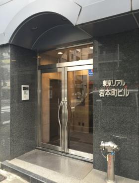 東京リアル岩本町ビルの内装