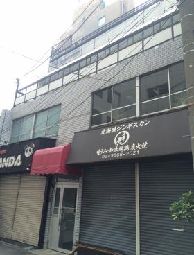 岩本町駅前ビルの外観写真