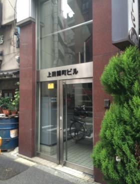 上田錦町ビルのエントランス
