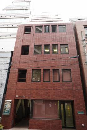 第一ビルの外観写真