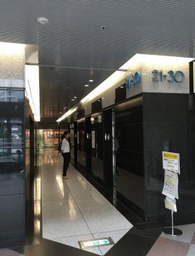 新宿エルタワーの内装