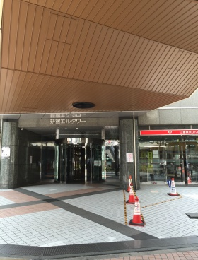 新宿エルタワーその他写真
