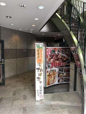 D&F御茶ノ水ビルの内装