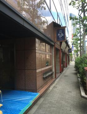 神田第4アメレックスビルの内装