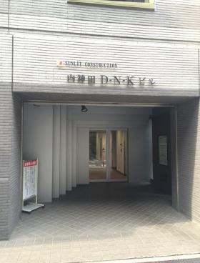 内神田DNKビルのエントランス