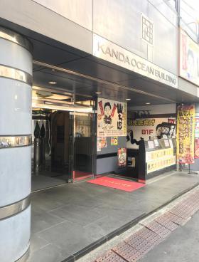 神田オーシャンビルのエントランス