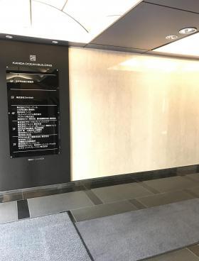 神田オーシャンビルの内装