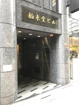 舶来堂ビルの内装