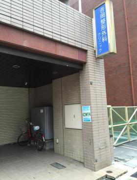 富田ビルの内装