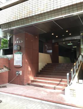 川本ビルのエントランス
