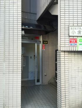 小倉ビルの内装