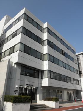 齊征池田山ビルの外観写真