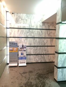 ビジョンオフィス神田ANNEX(神田IK)ビルの内装