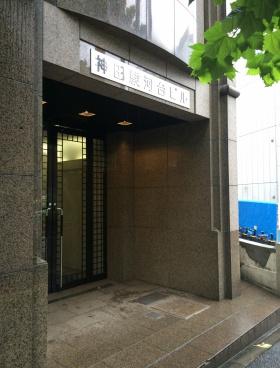 神田駿河台ビルのエントランス