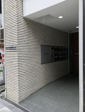 NSK日本橋浜町ビルのエントランス