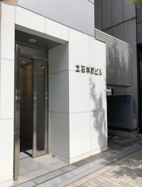 立石本町ビルのエントランス