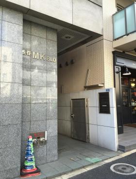 渋谷MKビルのエントランス