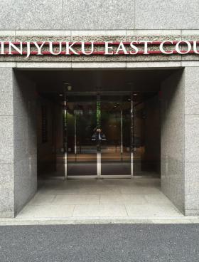 新宿EAST COURTビルの内装