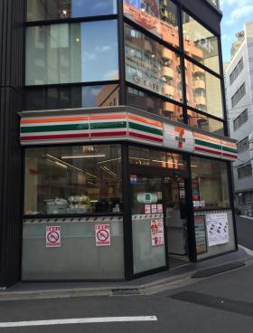 FORECAST西新宿のエントランス
