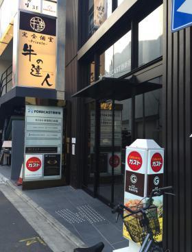 FORECAST西新宿の内装