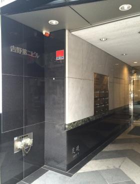 吉野第2ビルのエントランス