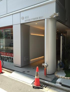 昭美京橋第一ビルのエントランス