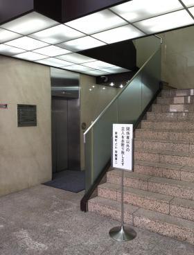 新槇町別館第2ビルの内装