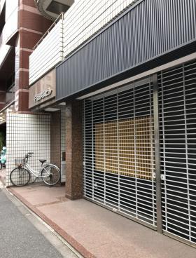 千代田共同ビルのエントランス
