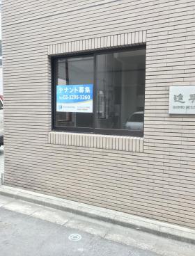 小川町進興別館の内装