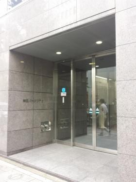 ビジョンオフィス神田(神田パークプラザ)ビルのエントランス