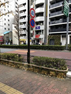 A・Plaza御茶の水ビルその他写真