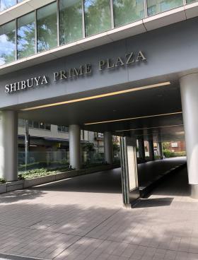 渋谷プライムプラザビルのエントランス