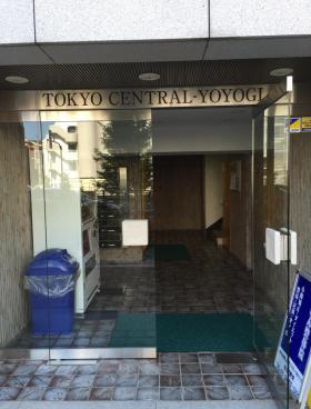 東京セントラル代々木のエントランス