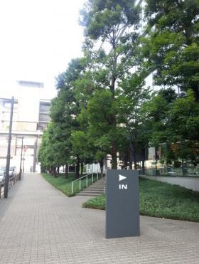 虎ノ門タワーズオフィスその他写真