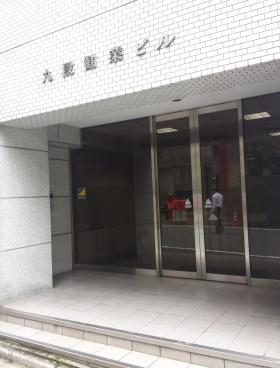 九段勧業ビルのエントランス