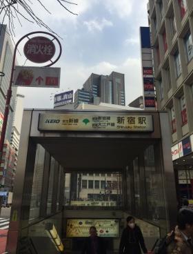 ラウンドクロス西新宿ビルその他写真