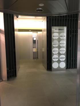 グリーン南平台ビルの内装