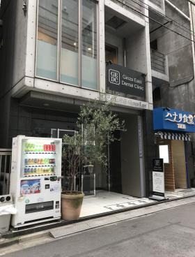 AS ONE Ginza Eastのエントランス
