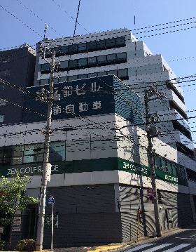 第3都ビルの外観写真
