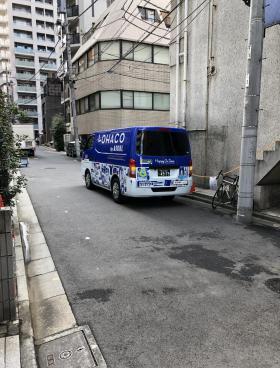 赤坂フェニックスビルその他写真
