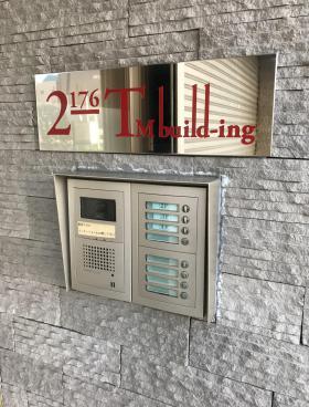 2176 Tm buildingの内装