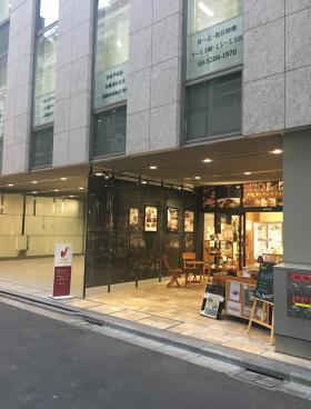 マルヒロ日本橋ビルの内装