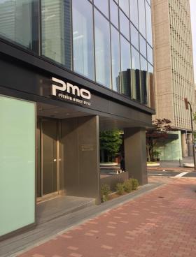 PMO銀座八丁目ビルのエントランス