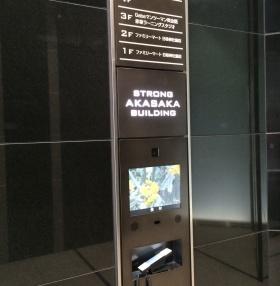 ストロング赤坂ビルの内装