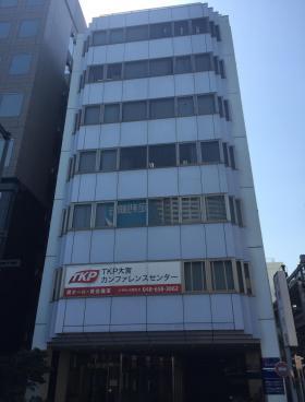 TS-5(NQ)ビルの外観写真