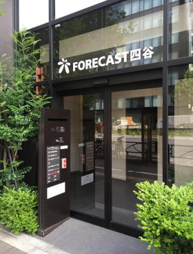 FORECAST四谷(旧VARUCA YOTSUYA)ビルのエントランス