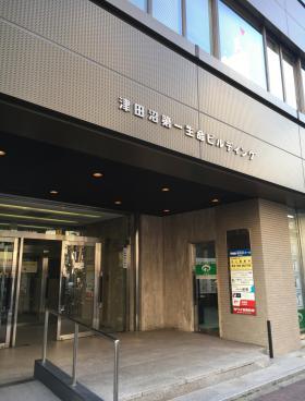 津田沼第一生命ビルのエントランス