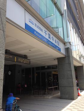 石渡第2ビルの内装